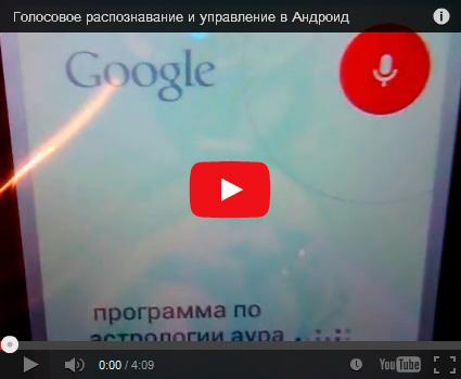Скачать программу для изменение песен на русском