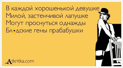 chulki-dlya-prostitutok