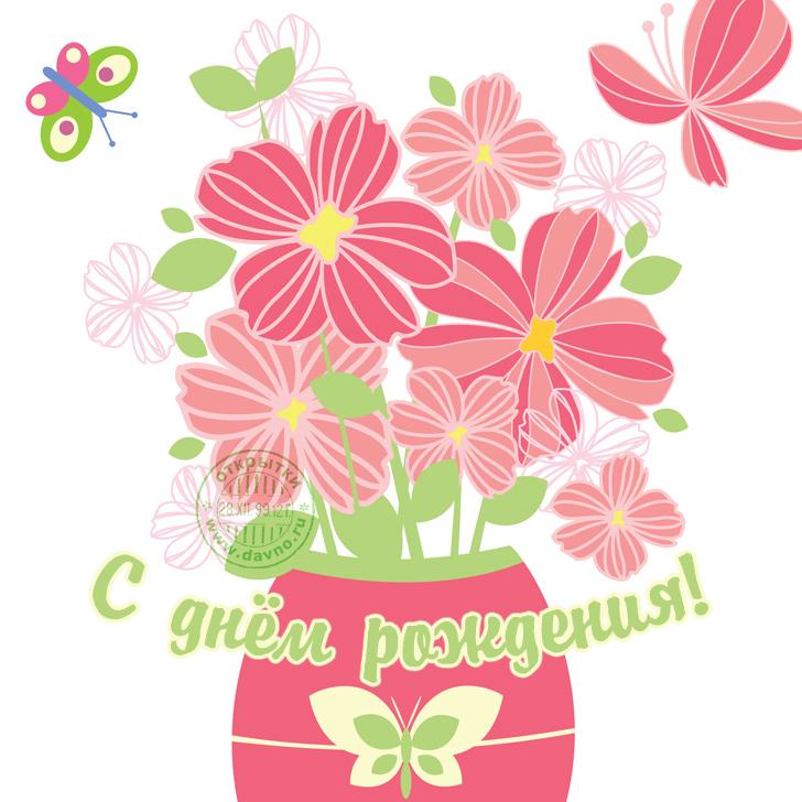Открытка для бабушки с днем рождения нарисовать